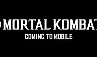 Habrá versión de Mortal Kombat X para iOS y Android