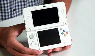 Disponible la actualización 9.5.0-23 del firmware de Nintendo 3DS