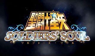 Anunciado Saint Seiya: Soldiers' Soul