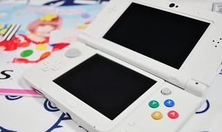 Actualización 9.8.0-25E del firmware de Nintendo 3DS