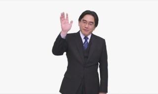 Muere Satoru Iwata, presidente de Nintendo