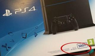 El nuevo modelo de PS4 (CUH-1200) empieza a llegar a Europa