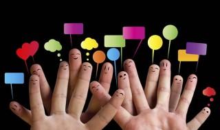 Nuevo sistema de comentarios y foro integrado
