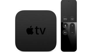 El nuevo Apple TV por fin tendrá su propia App Store