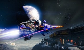 Ya disponible la actualización 2.0 de Destiny