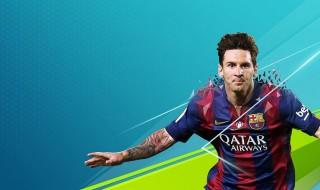 Los mejores lanzadores de faltas de FIFA 16 y su anuncio para TV