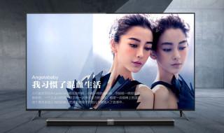 Mi TV 3, la nueva tele de Xiaomi de 60 pulgadas