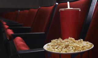 La Fiesta del Cine vuelve del 3 al 5 de noviembre