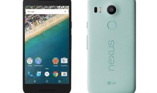 El Nexus 5X disponible en España a partir del 9 de noviembre