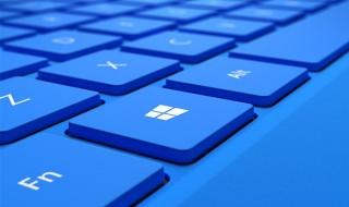 Nuevos Surface Book, Surface Pro 4, Lumia 950 y Microsoft Band
