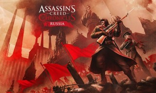 Las notas de Assassin's Creed Chronicles: Rusia en las reviews de la prensa