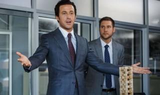 La Gran Apuesta vuelve a ser la película más descargada de la semana