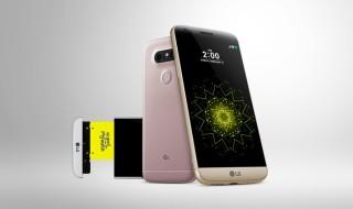 Presentado el LG G5