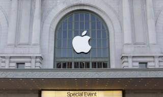 Confirmado el evento de Apple para el 21 de marzo