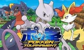 Las notas de Pokkén Tournament en las reviews de la prensa