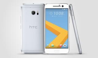 Anunciado oficialmente el HTC 10