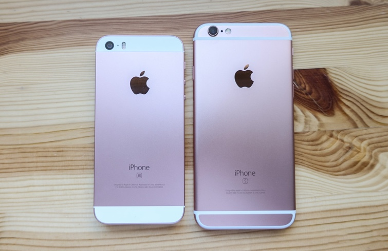 iphone-se-rosa