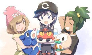 Anunciados nuevos pokémon y modos para Pokémon Sol y Luna