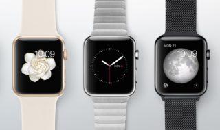 El Apple Watch Series 2 ya está aquí