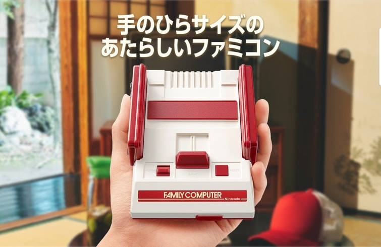 mini-famicom-nintendo