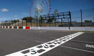 Vuelta rápida al circuito de Suzuka en F1 2016