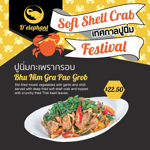 delephant_thai_Grapaogrob_SoftShellCrabFest