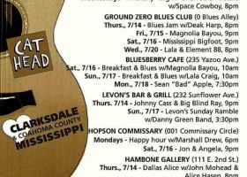 Sounds Around Town in Clarksdale week starting Thursday, July 14, 2016.