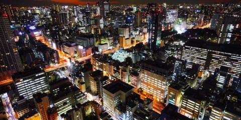 Tokyo_Demagaga_Side_Bar