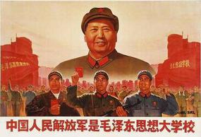 Great_Proletarian_Cultural_Revolution