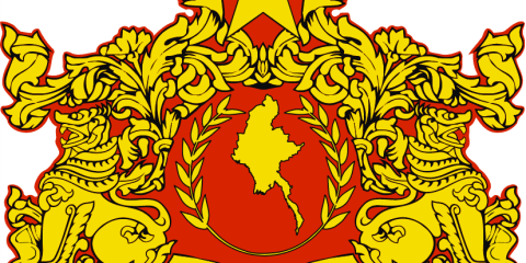 State_Seal_of_Myanmar