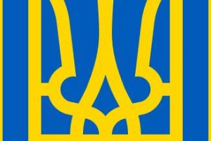 State_Seal_of_Ukraine