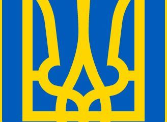 State_Seal_of_Ukraine