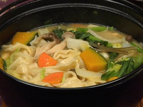 Hoto Noodles ほうとう