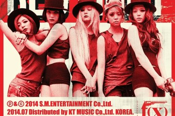 에프엑스 - Red Light