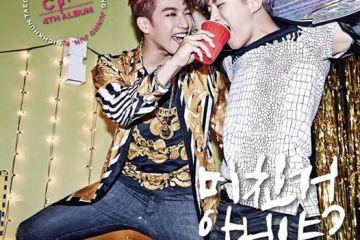 2PM - 미친거 아니야? (GO CRAZY!)