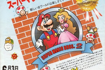 super marios bros 2 japan