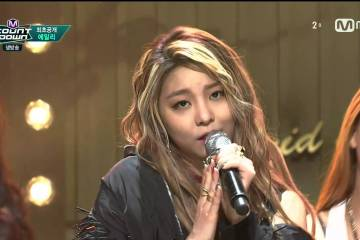 Ailee(에일리) - Mind Your Own Business(너나 잘해)