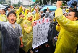Taiwan protests against media monopoly have continued to grow.
