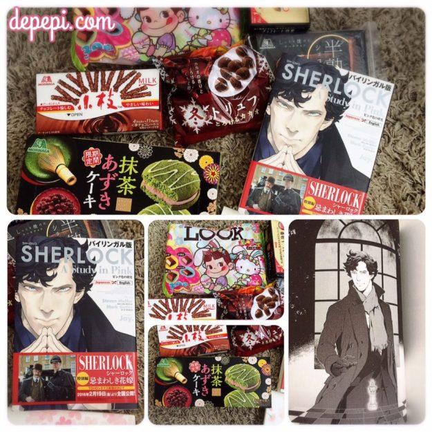 sherlock, birthday, happy birthday, depepi, depepi.com, sherlock, japan