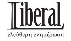 lib.gr