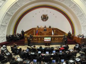 Hemiciclo-Senado