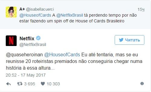 Netfliz Brasil