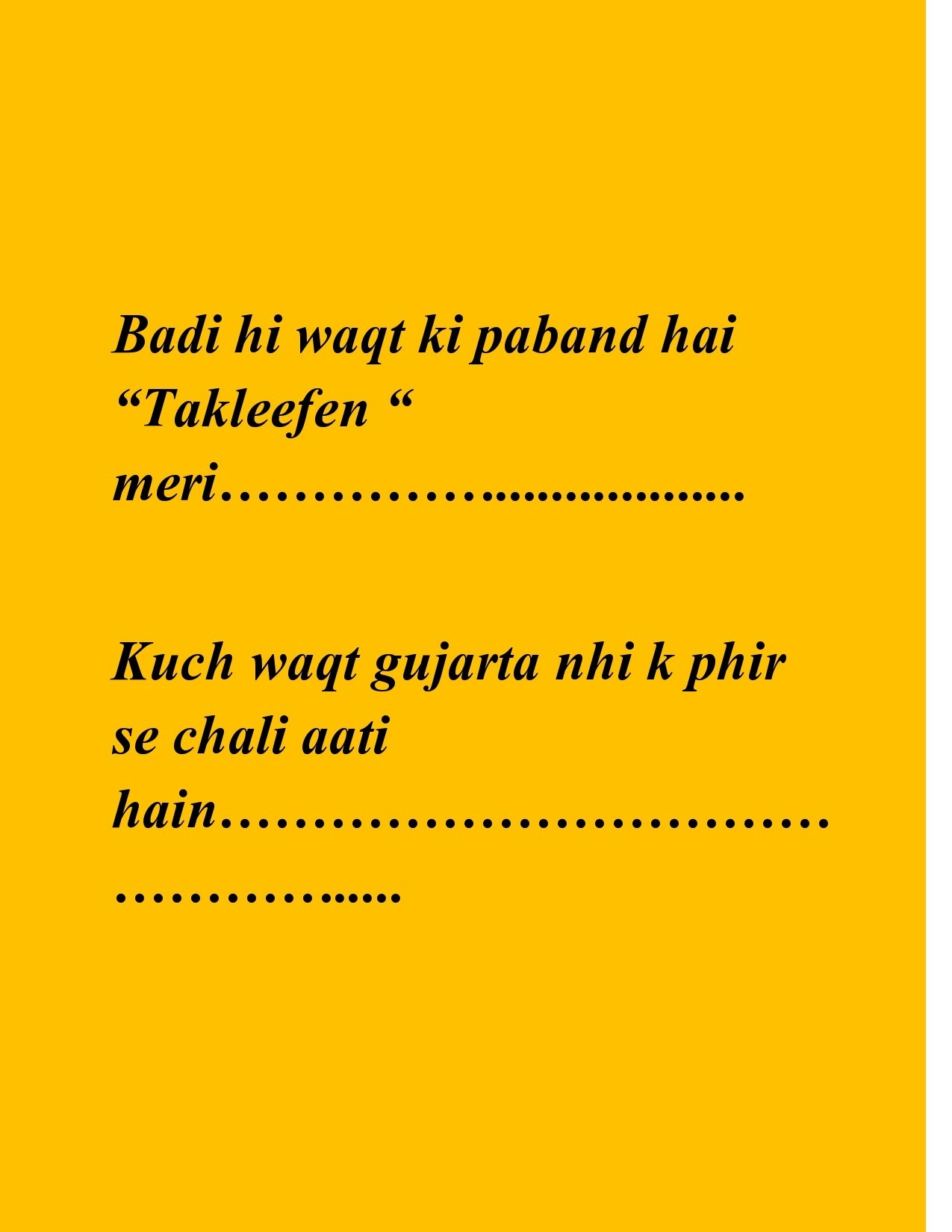 ... shayari quotes sms message valentines day how to with girl hurt anger