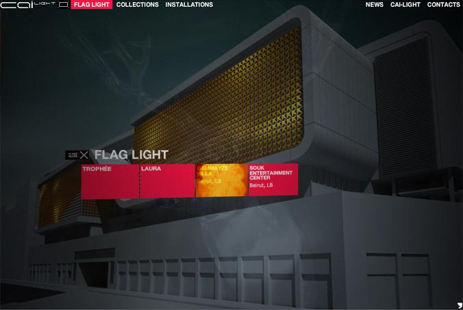 cai-light01