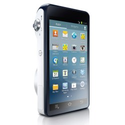 Small Crop Of Samsung Smart Camera App