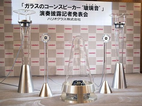 Sleek glass speakers