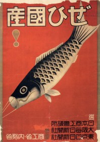 Buy Domestic poster, 1930