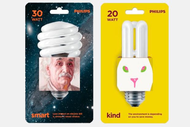 lampada v2