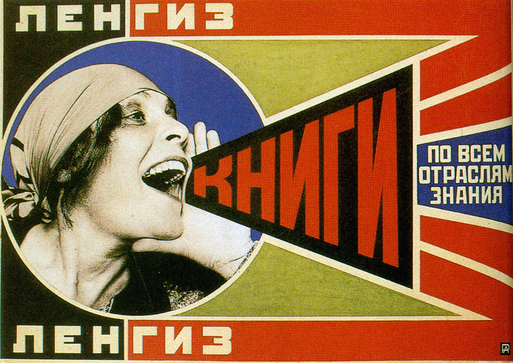 Imagem: Alexander Rodchenko.