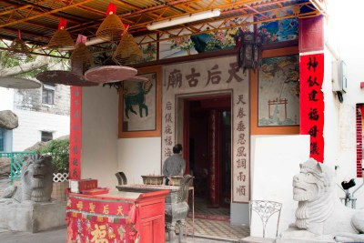 Temple on Lamma Island